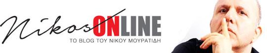 nikosonline.gr
