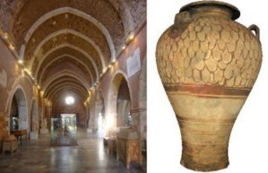Μουσείο Χανιά