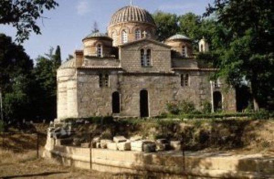 Αρχαιολογικό Μουσείο Τεγέας,