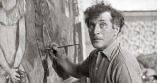Μαρκ Σαγκαλ,, Marc Chagalle