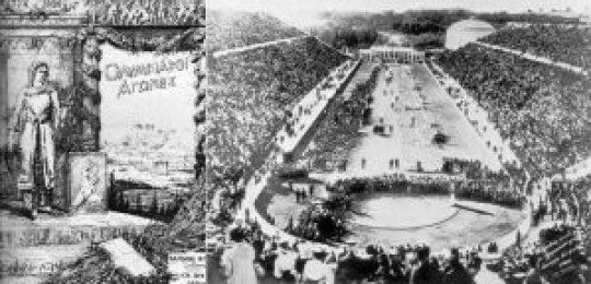 1896 – Έναρξη των πρώτων σύγχρονων Ολυμπιακών αγώνων στην Αθήνα.
