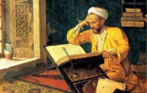 Omar Khayyam, Ομάρ Καγιάμ