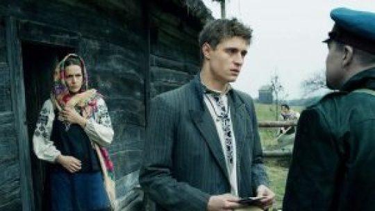 Ουκρανία, Στάλιν, Bitter Harvest, Ukraine, Max Irons, ταινία, nikosonline.gr