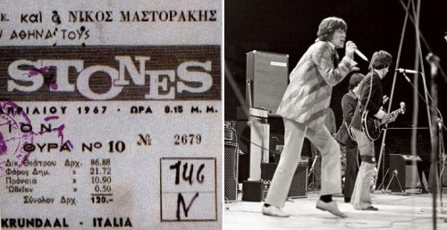 Πως ήταν η Ελλάδα πριν 50 χρόνια;, GREECE 50 YEARS AGO, ELLADA 1967, JUNTA, XOUNTA, ROLLING STONES, nikosonline.gr