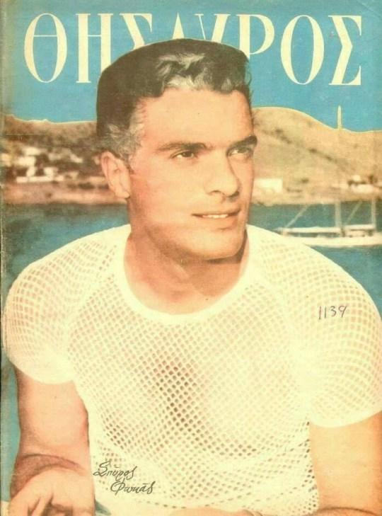 Spiros Fokas