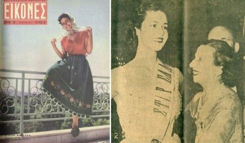 Νταίζη Μαυράκη, Ελληνίδα καλλονή του ΄50, DAISY MAVRAKI, DEZI MAVRAKI, MISS UNIVERSE, ΚΑΛΛΙΣΤΕΙΑ, nikosonline.gr
