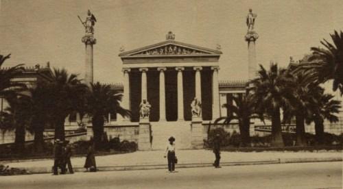 Athens Academy, Ακαδημία Αθηνών, ΤΟ BLOG ΤΟΥ ΝΙΚΟΥ ΜΟΥΡΑΤΙΔΗ, nikosonline.gr,