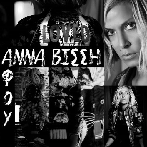 "ANNA VISSI, SONG, AFOU, MUSIC, ΑΝΝΑ ΒΙΣΣΗ, ΤΡΑΓΟΥΔΙ ""ΑΦΟΥ"", nikosonline.gr"