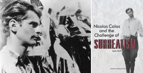 Νικόλας Κάλας, Nikolas Kalas, ΤΟ BLOG ΤΟΥ ΝΙΚΟΥ ΜΟΥΡΑΤΙΔΗ, nikosonline.gr,