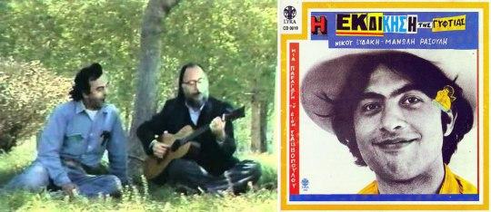 ΝΙΚΟΣ ΠΑΠΑΖΟΓΛΟΥ, NIKOS PAPAZOGLOU, TRAGOUDI, MUSIC, MOUSIKI, THESSALONIKI, nikosonline.gr
