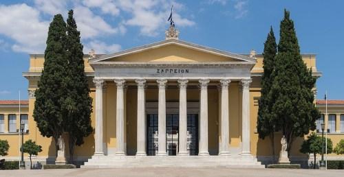 Ζάππειον μέγαρο, Zappeio, ΤΟ BLOG ΤΟΥ ΝΙΚΟΥ ΜΟΥΡΑΤΙΔΗ, nikosonline.gr,