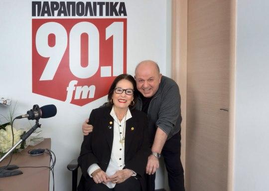 Nana Mouskouri, Nikos Mouratidis,