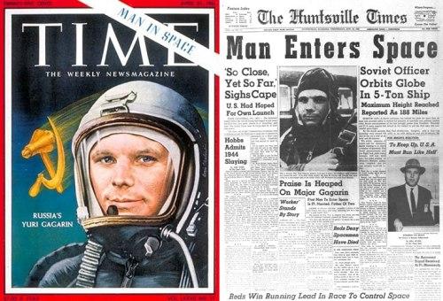 Γιούρι Γκαγκάριν, Yuri Gagarin, ΤΟ BLOG ΤΟΥ ΝΙΚΟΥ ΜΟΥΡΑΤΙΔΗ, nikosonline.gr,