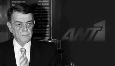 Μίνως Κυριακού, Minos Kyriakoy, ΤΟ BLOG ΤΟΥ ΝΙΚΟΥ ΜΟΥΡΑΤΙΔΗ, nikosonline.gr