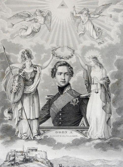 Όθων, King Othon of Greece, ΤΟ BLOG ΤΟΥ ΝΙΚΟΥ ΜΟΥΡΑΤΙΔΗ, nikosonline.gr,