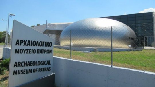 ΜΟΥΣΕΙΟ ΠΑΤΡΑΣ, MOUSEIO PATRAS, NEW PATRAS MUSEUM, nikosonline.gr