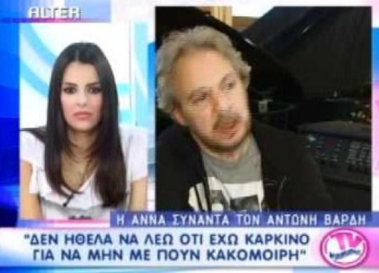 ΑΝΤΩΝΗΣ ΒΑΡΔΗΣ, ANTONIS VARDIS, MOUSIKI, TRAGOUDI, FAME STORY 1, ALEXIOU, MARAGOZI, KARKINOS, nikosonline.gr