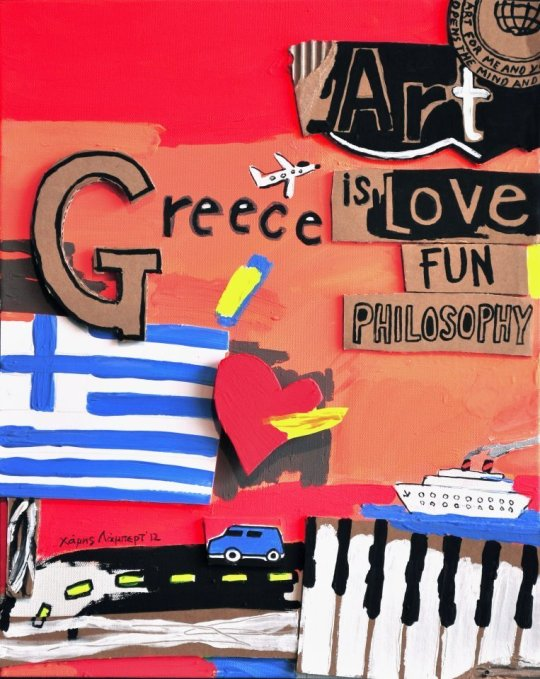 Έφυγε ξαφνικά και απρόσμενα, ΧΑΡΗΣ ΛΑΜΠΕΡΤ, ΖΩΓΡΑΦΟΣ, ΕΙΚΑΣΤΙΚΑ, HARRY LAMPERT, ZOGRAFOS, ART, POP ART, nikosonline.gr