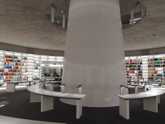 νέα βιβλιοθήκη Κύπρου, Κέντρο Πληροφόρησης, (ΚΕΠ), Jean Nouvel, CYPRUS, VIVLIOTHIKI, nikosonline.gr