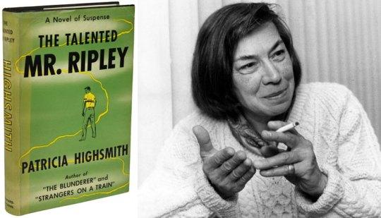 Πατρίσια Χάισμιθ, Patricia Highsmith, ΤΟ BLOG ΤΟΥ ΝΙΚΟΥ ΜΟΥΡΑΤΙΔΗ, nikosonline.gr