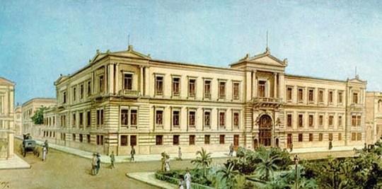 Εθνική Τράπεζα της Ελλάδος, National Bank of Greece, ΤΟ BLOG ΤΟΥ ΝΙΚΟΥ ΜΟΥΡΑΤΙΔΗ, nikosonline.gr