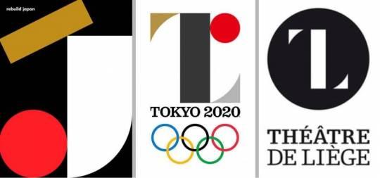 Σκάνδαλο, λογότυπο, Ολυμπιακοί αγώνες Τόκιο, Kenjiro Sano, Βέλγος, Olympic Games Tokyo, 2020, logo, nikosonline.gr