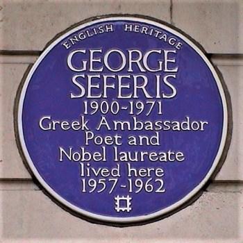 Γιώργος Σεφέρης, George Seferis, ΤΟ BLOG ΤΟΥ ΝΙΚΟΥ ΜΟΥΡΑΤΙΔΗ, nikosonline.gr