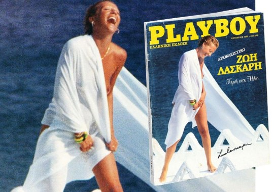 Zoi, Playboy, Laskari,