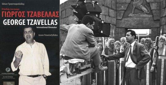 Giorgos Tzavelas, Γιώργος Τζαβέλλας, ΤΟ BLOG ΤΟΥ ΝΙΚΟΥ ΜΟΥΡΑΤΙΔΗ, nikosonline.gr
