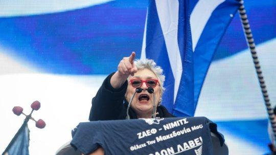 Ποια είναι αυτή η Αφροδίτη Μάνου, εθνικίστρια, Μακεδονία, Μαρία Δημητριάδη, Μπουμπού, AFRODITI MANOU, nikosonline.gr