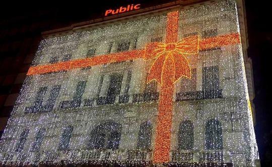 Χριστούγεννα 2019, SELIDES IMEROGIO, ΣΕΛΙΔΕΣ ΗΜΕΡΟΛΟΓΙΟΥ, ΑΘΗΝΑ, ΣΤΟΛΙΣΜΟΣ, ΔΗΜΑΡΧΟΣ, ΠΑΥΛΟΣ ΦΥΣΣΑΣ, PAVLOS FYSSAS, nikosonline.gr