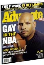 Gay αθλητές, ομοφυλόφιλοι αθλητές, gay athletes, Gay ποδοσφαιριστές, nikosonline.gr