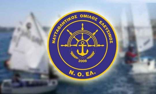 Αν αγαπάει το παιδί σου τη θάλασσα, Ναυταθλητικός όμιλος Ελευσίνας, ΝΟΕΛ, istioploia, Elefsis, thalassa, paidia, ιστιοπλοϊα, σπορ, sport, nikosonline.gr