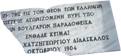 Αικατερίνη Χατζηγεωργίου, Aikaterini Chatzigeorgiou,ΤΟ BLOG ΤΟΥ ΝΙΚΟΥ ΜΟΥΡΑΤΙΔΗ, nikosonline.gr