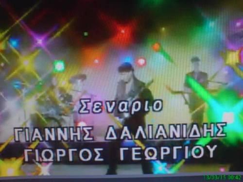 Παράβας και Μεταξόπουλος με πολέμησαν, ΓΙΩΡΓΟΣ ΓΕΩΡΓΙΟΥ, GIORGOS GEORGIOU, ΗΘΟΠΟΙΟΣ, Β' ΡΟΛΟΙ, ΘΕΑΤΡΟ, ΣΙΝΕΜΑ, nikosonline.gr