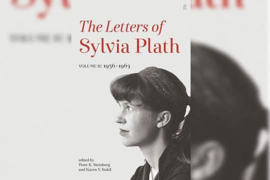 Χρονολόγιο, Sylvia Plath, ΣΥΛΒΙΑ ΠΛΑΘ, ΤΟ BLOG ΤΟΥ ΝΙΚΟΥ ΜΟΥΡΑΤΙΔΗ, nikosonline.gr