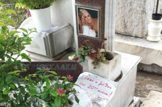 Η ταυτότητα της ημέρας, Αλίκη Βουγιουκλάκη, Aliki Vougiouklaki, ΤΟ BLOG ΤΟΥ ΝΙΚΟΥ ΜΟΥΡΑΤΙΔΗ, nikosonline.gr