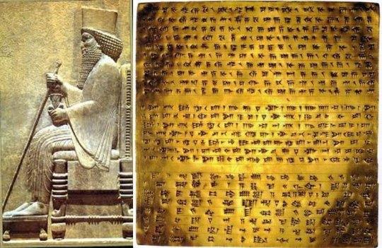 Η ταυτότητα της ημέρας, Iran- Persepolis, ΤΟ BLOG ΤΟΥ ΝΙΚΟΥ ΜΟΥΡΑΤΙΔΗ, nikosonline.gr