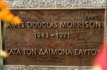 Η ταυτότητα της ημέρας, Jim Morrison, Τζιμ Μόριον, ΤΟ BLOG ΤΟΥ ΝΙΚΟΥ ΜΟΥΡΑΤΙΔΗ, nikosonline.gr
