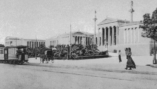 Η ταυτότητα της ημέρας, οδός Πανεπιστημίου, Panepistimiou street, ΤΟ BLOG ΤΟΥ ΝΙΚΟΥ ΜΟΥΡΑΤΙΔΗ, nikosonline.gr