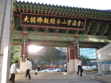 Eingang zum Jogyesa Tempel
