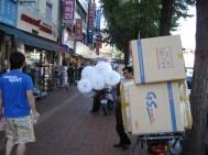 Jungbu Market Transport Taskforce