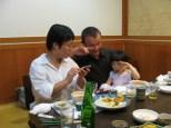Essen mit der Family