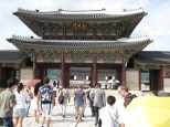Geunjeongmun, das Tor in den Inneren Bereich
