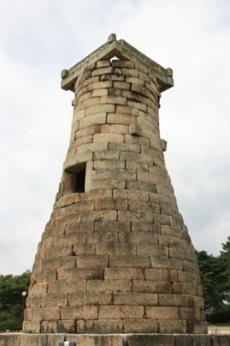 Cheomseongdae, das älteste Obervatorium Asiens