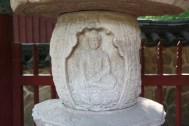 Stupa im Bulguksa-Tempel
