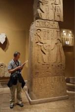 Hieroglyphen-Entschlüsselung