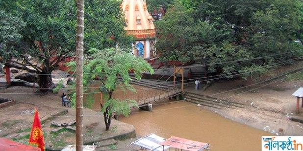 Basistha Ganga