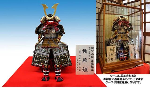 tatenashi17_1.jpg