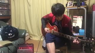 二宮駿介(13歳)ジャパハリネット「流転の荒野」カバー エレキギター